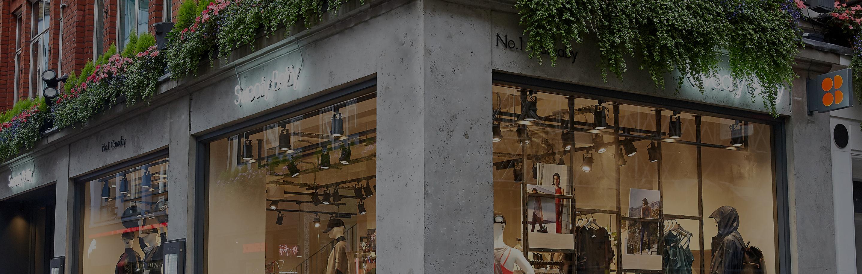 Store Locator | Boutiques | Sweaty Betty